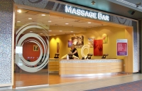 Massagge Bar Airport