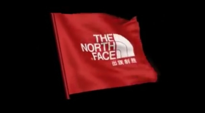 The North Face 'Red Flags'
