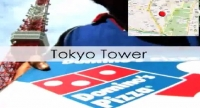 Domino's Pizza: GPS App