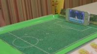 GIRAFFAS The Goal Screen